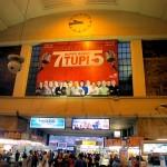 Super Rádio Tupi | Nativa  FM | Painel e Backlight