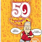 apolinho-50-anos-TODOSNOS